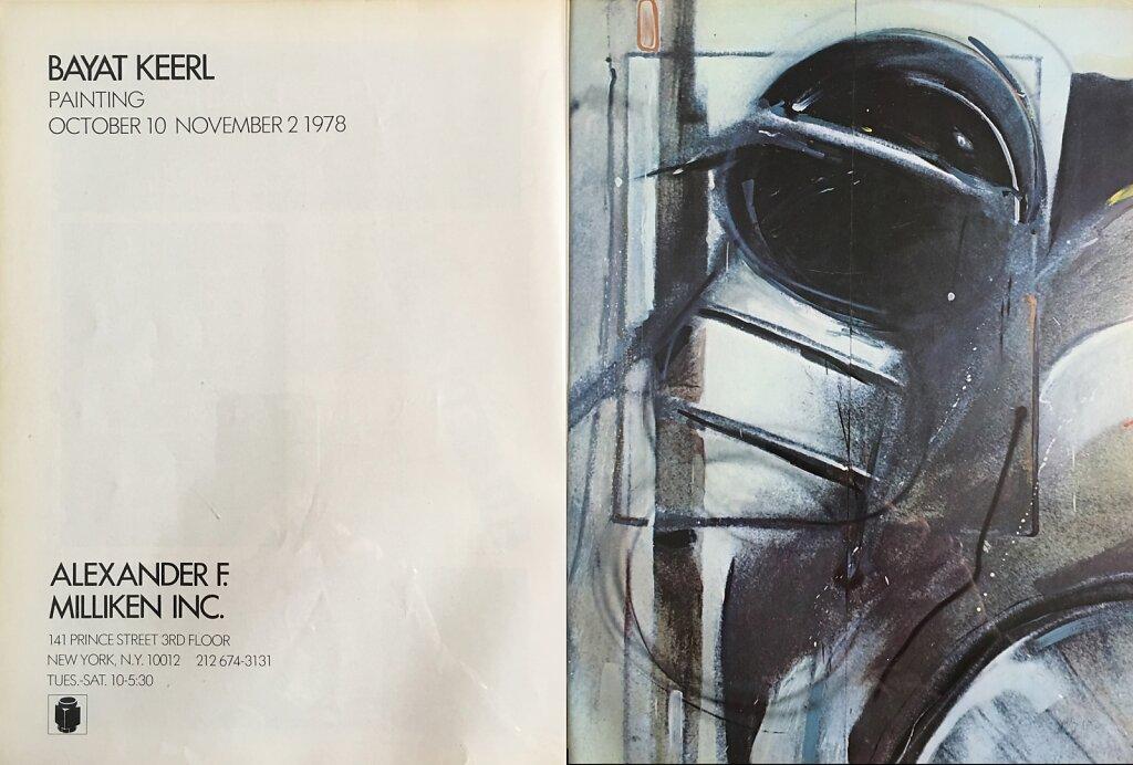 arts-oct1978-2.jpg